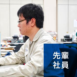 新卒採用(和歌山) | 株式会社 湊組